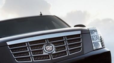Жанна Фриске выбрала Cadillac