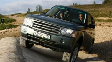 Под Москвой открылся Центр Land Rover Experience