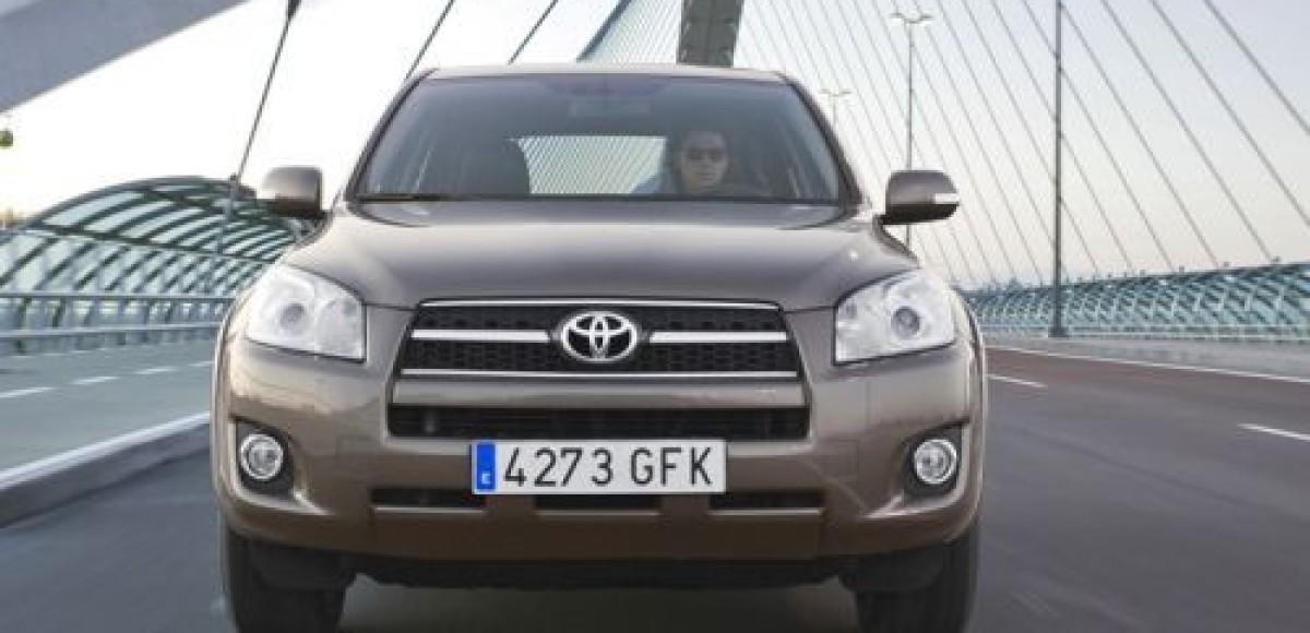 В России стартовали продажи обновленной Toyota RAV4