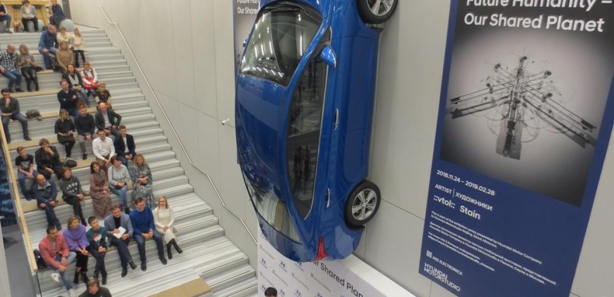 В Hyundai Motorstudio машины стали частью жизни