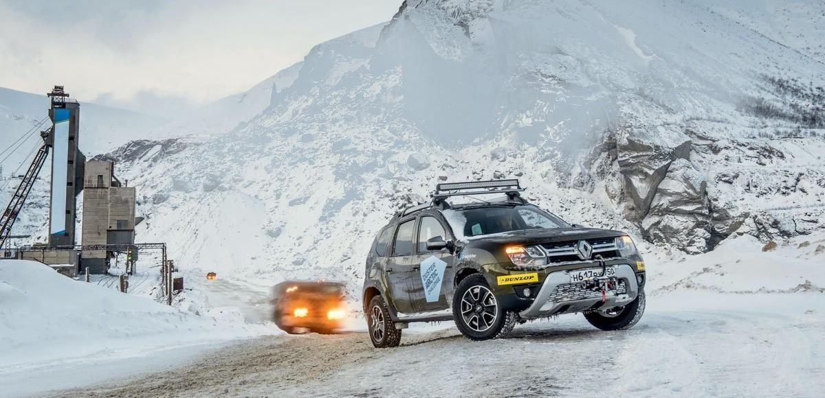 Полярный караван: арктическая экспедиция на Renault Duster