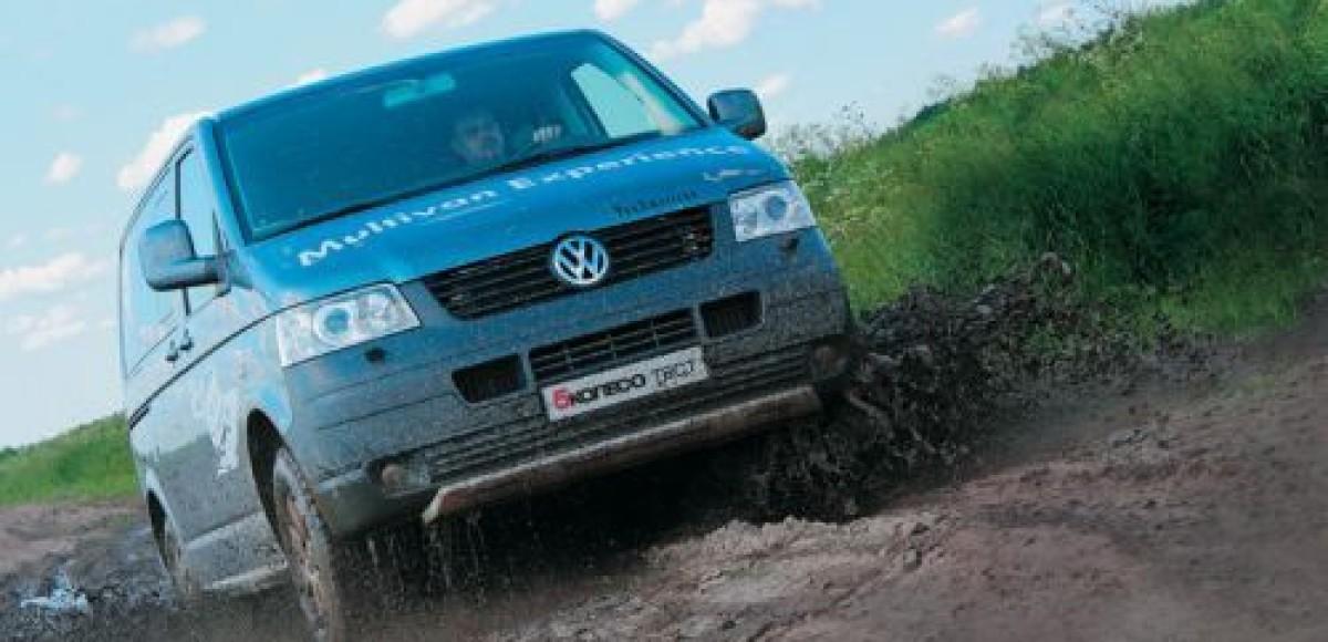 В «Германике» снижение цен на коммерческие автомобили