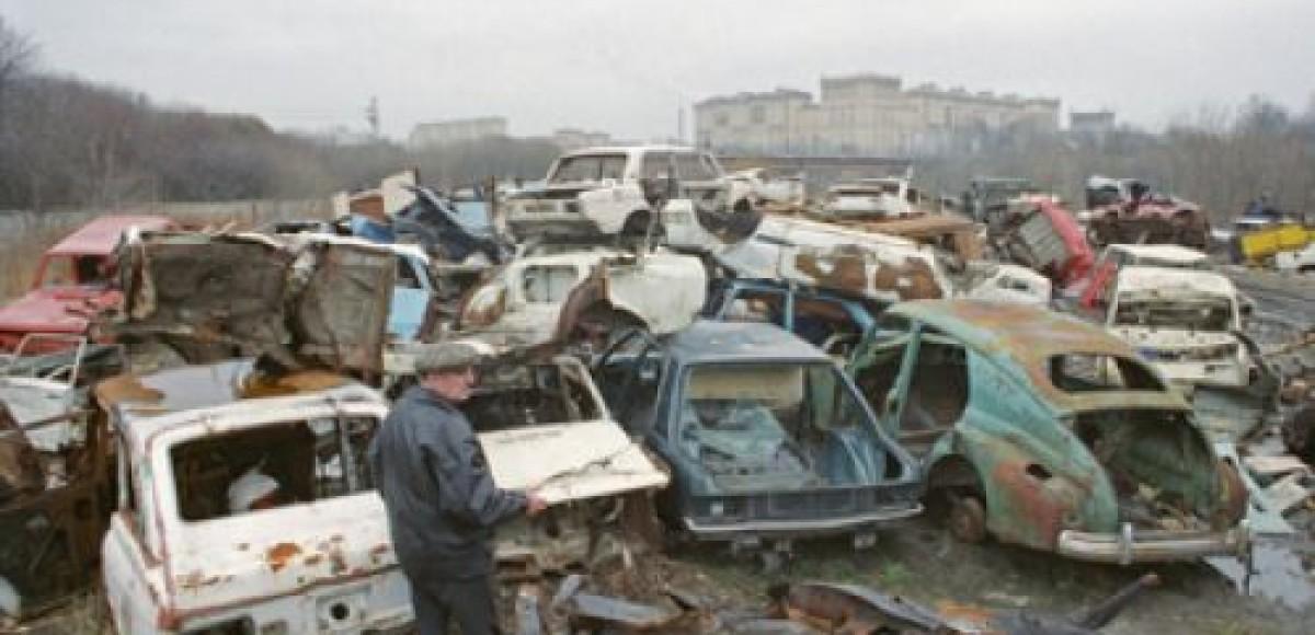 В стране откроется 10 пунктов утилизации автомобилей