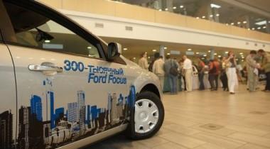 В автоцентре «РОЛЬФ Октябрьская» состоялось вручение юбилейного 300-тысячного Ford Focus