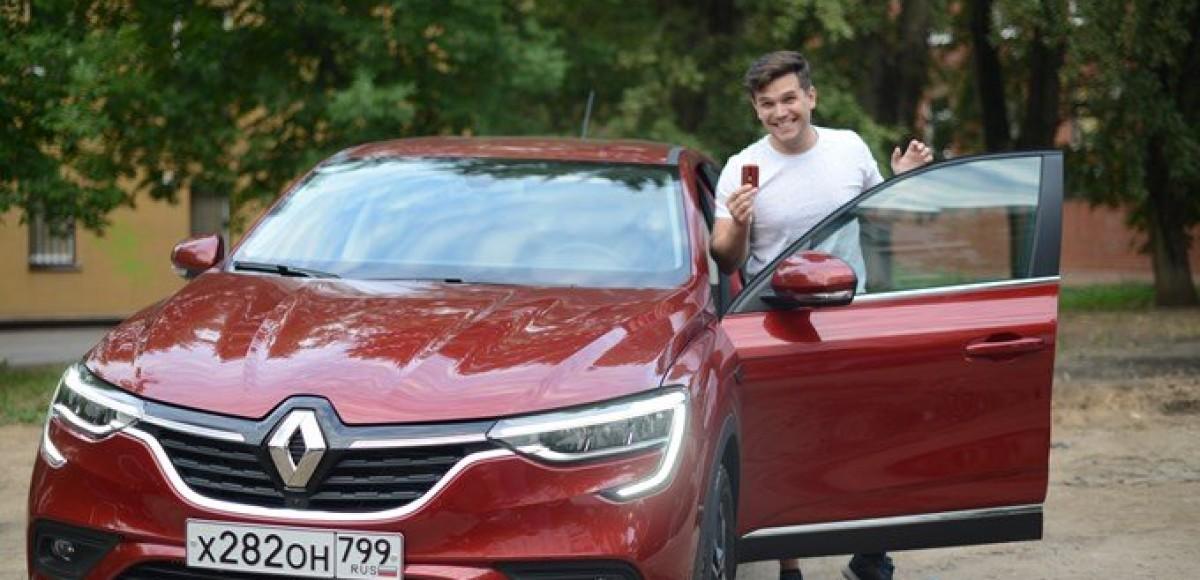 Тест-драйв по-вызову: как взять Renault Arkana на тест не выходя из дома