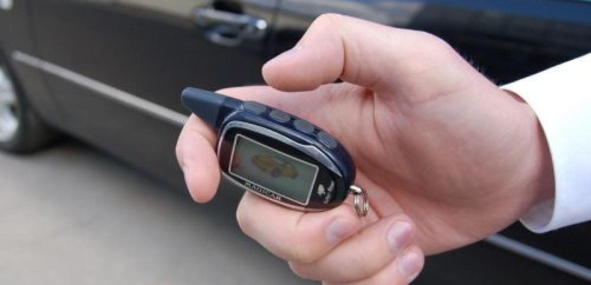 Персональный PIN-код — дополнительная защита от угона