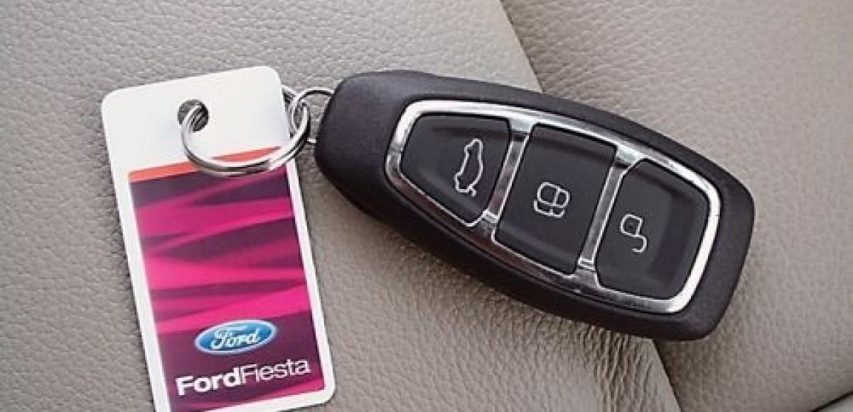 Ford подводит итоги конкурса «Городская феерия»