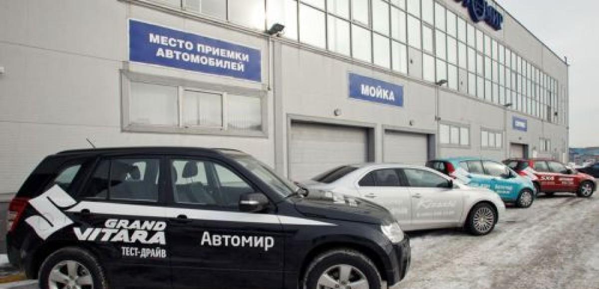 Автомир, Москва. День открытых дверей для поклонников Suzuki