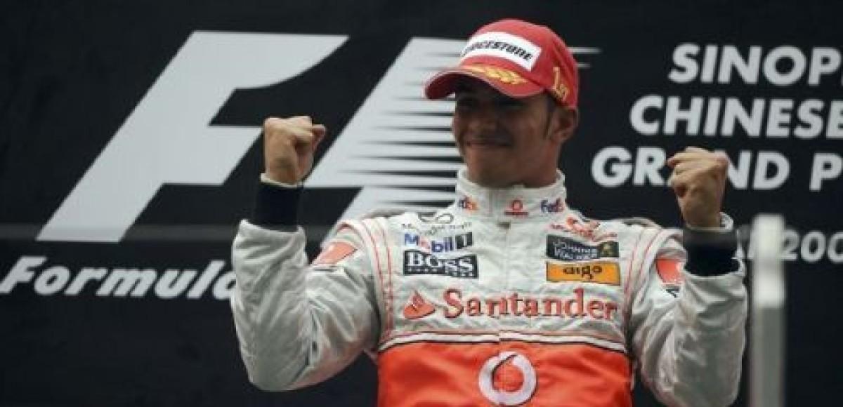 В McLaren возмущены наказанием, наложенным на Хэмилтона