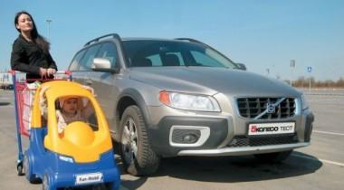 Volvo XC70. От 1 431 800 руб.