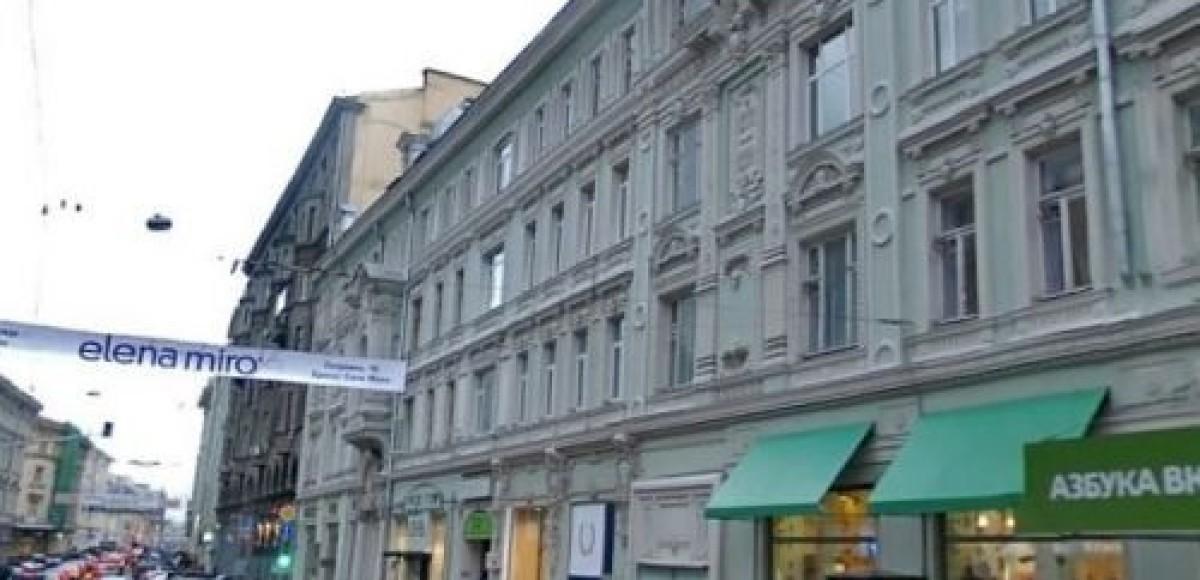 В Москве ОМОН перекрыл движение на одной из улиц