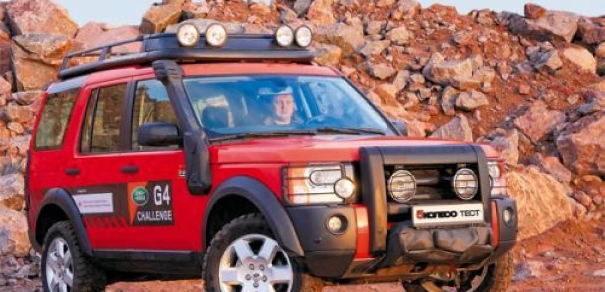 Кризис заставил Land Rover закрыть программу LR G4 Challenge