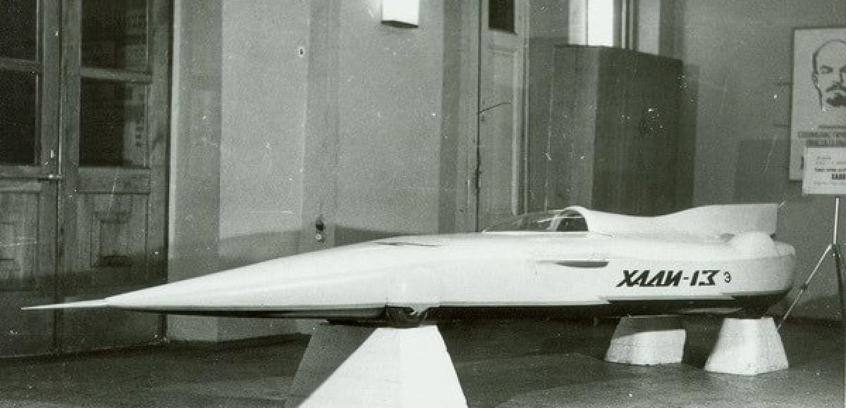 ХАДИ-13: рекордный электрокар из СССР