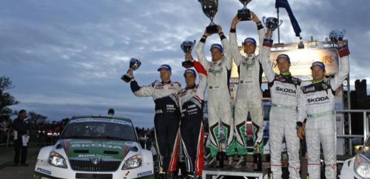 Skoda одержала двойную победу в Шотландии и стала чемпионом IRC в зачете производителей