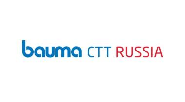 Нам любые дороги дороги: кто, чем и как их строит расскажут на bauma CTT RUSSIA 2018