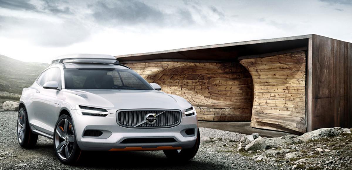 ГМО. Volvo Concept XC Coupe