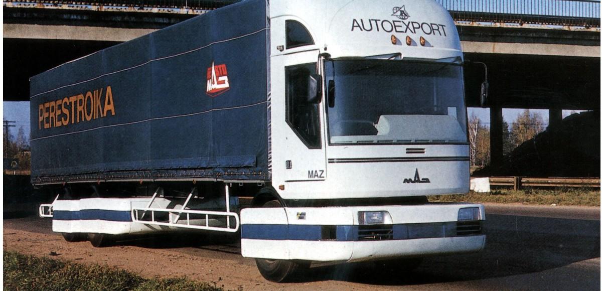 МАЗ-2000 «Перестройка»: грузовик, опередивший время