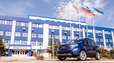 Обновленный кроссовер Ford EcoSport начали собирать в России