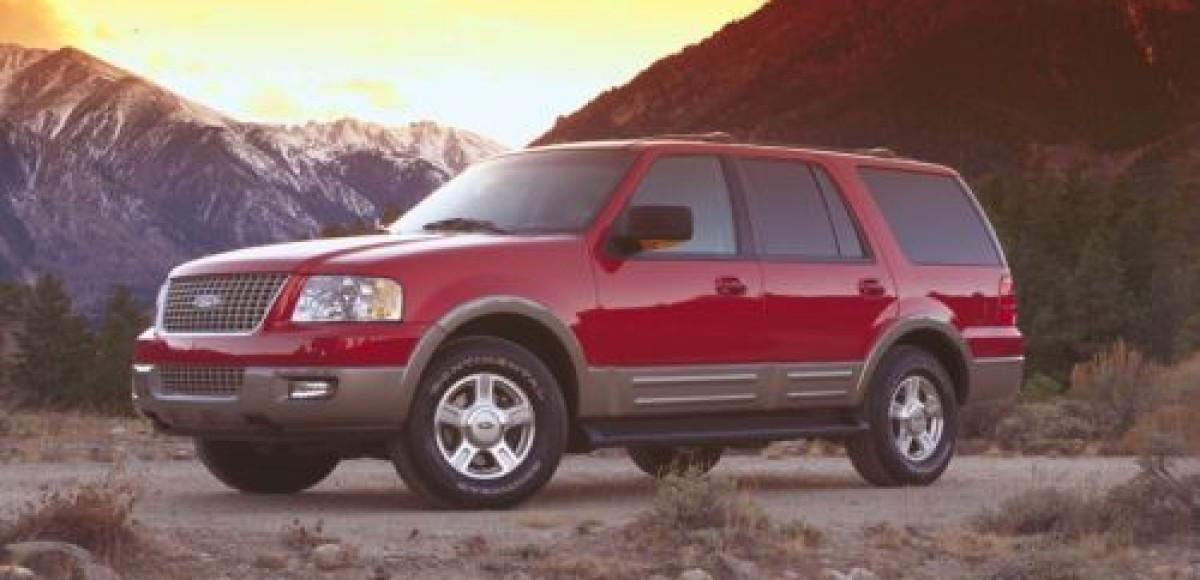 Ford Expedition. На все случаи жизни