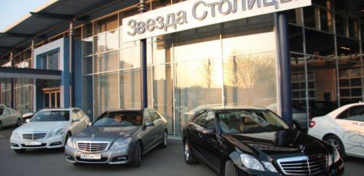 «Звезда Столицы», Москва. Весна, джаз, Mercedes-Benz E-class