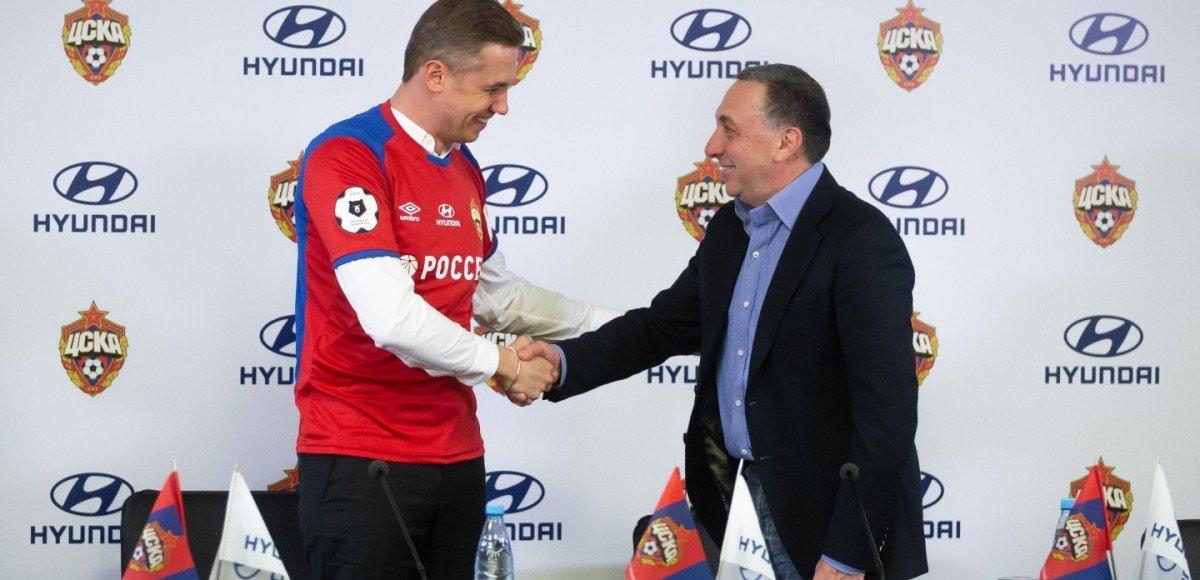 Hyundai и ЦСКА подписали соглашение