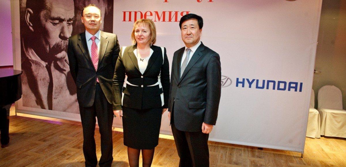 «Хендэ Мотор СНГ» поддержала Горьковскую литературную премию