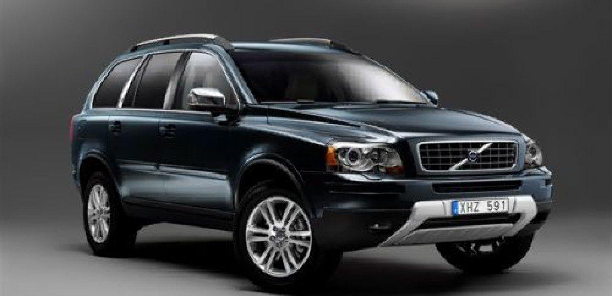 Автомобили Volvo стали еще более роскошными