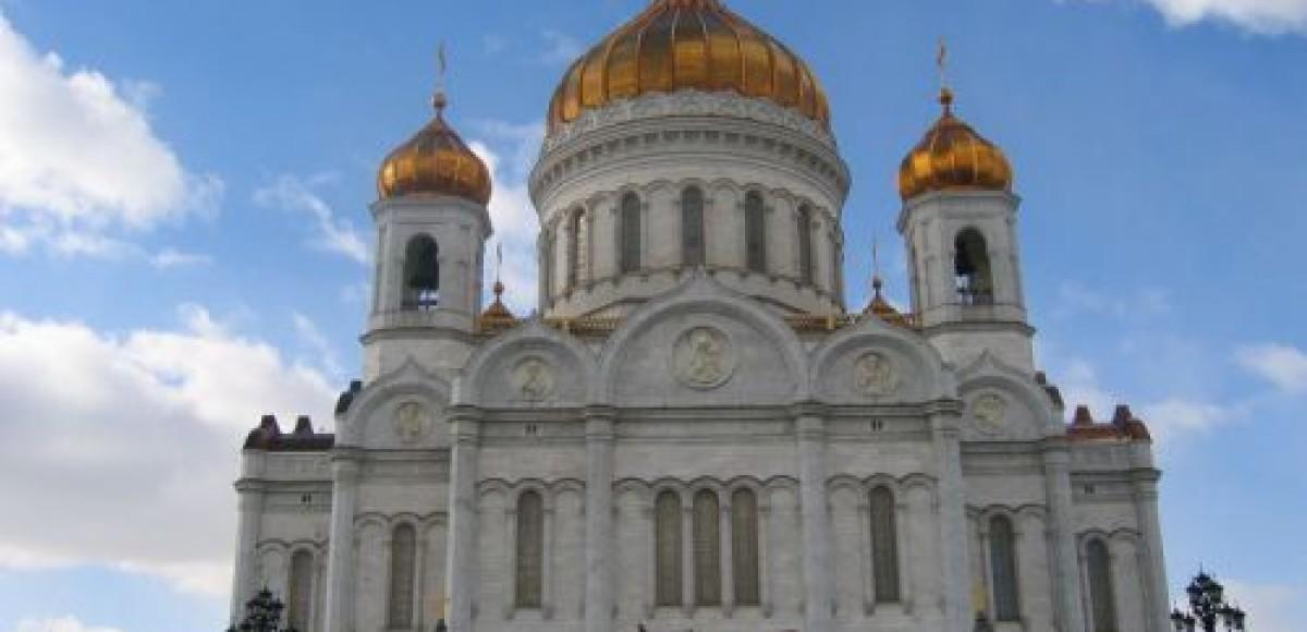 Поместный собор в Храме Христа Спасителя осложнил движение в центре Москвы
