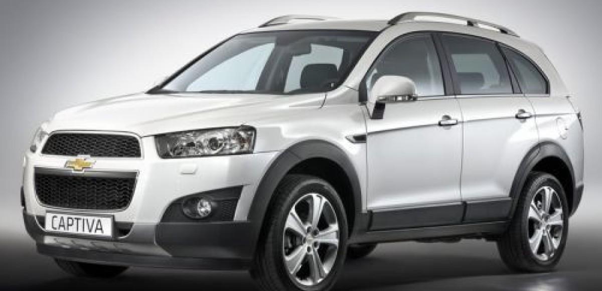 General Motors модернизировал Chevrolet Captiva