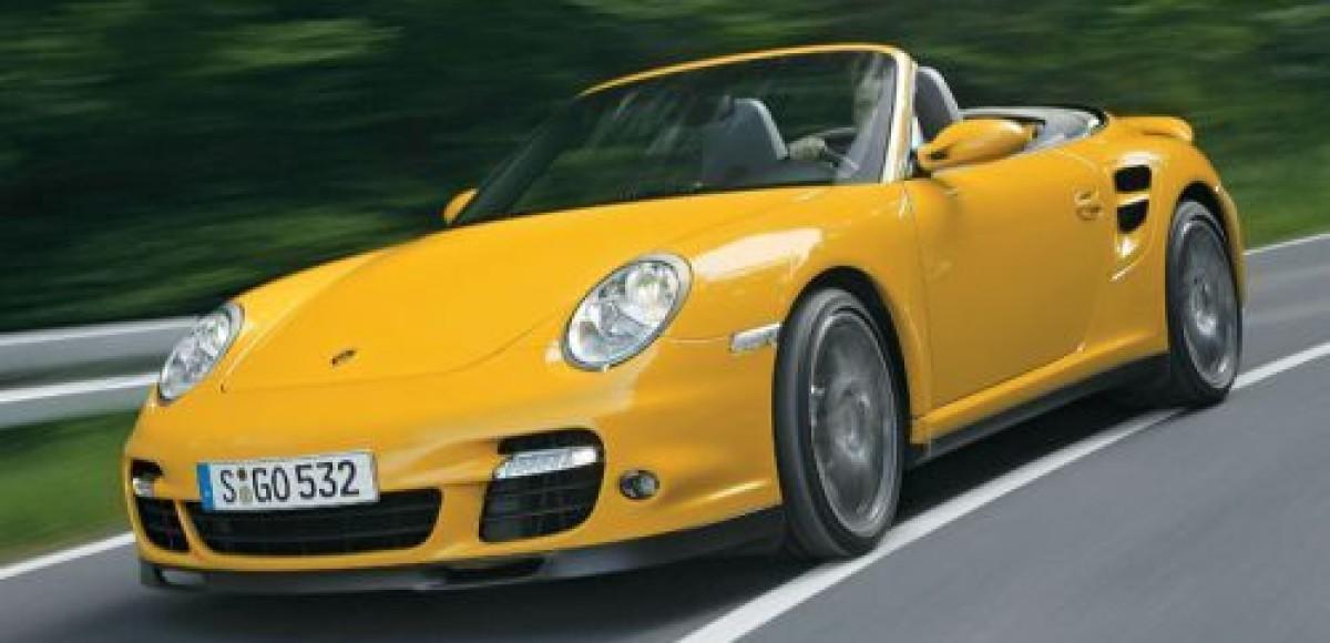 Авария на заводе Porsche