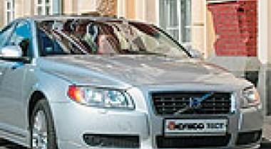 Volvo S80 2.5T. Цена От $45000