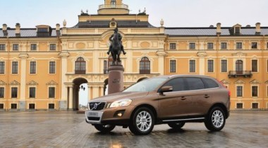 Компания Volvo представила данные о продаже автомобилей в 2008 году