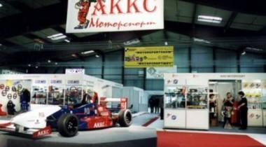 «Русь-2000». Скорость на конвейере