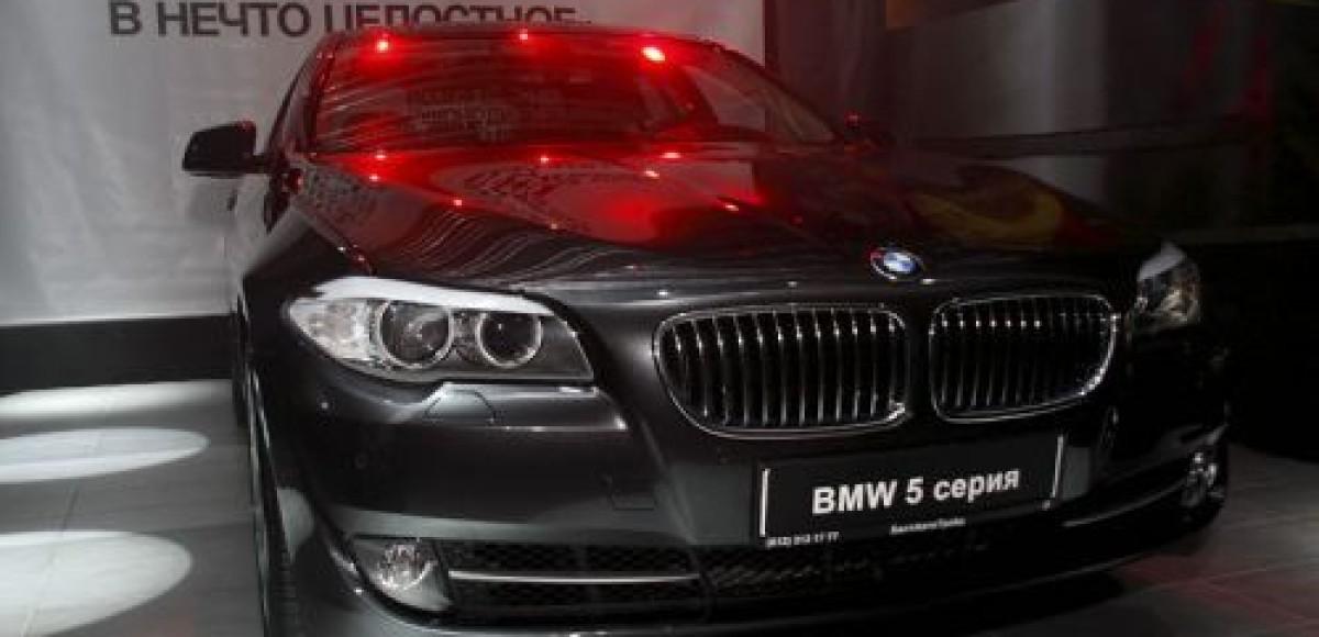 В компании «БалтАвтоТрейд», Санкт-Петербург, состоялась презентация нового BMW 5-Series