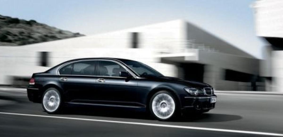 BMW 750Li продают посредством рождественского каталога