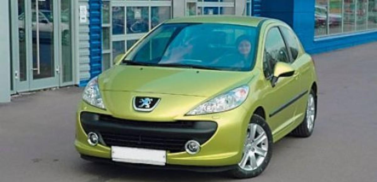 Администрация Нижнего Новгорода розыгрывает Peugeot 207