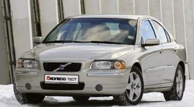 Volvo S60 T5. Любовь с первого взгляда