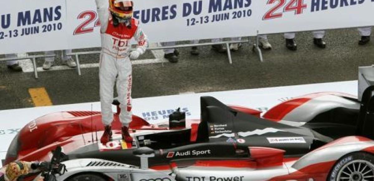 Прототипы Audi вне конкуренции в гонке «24 часа Ле Мана»