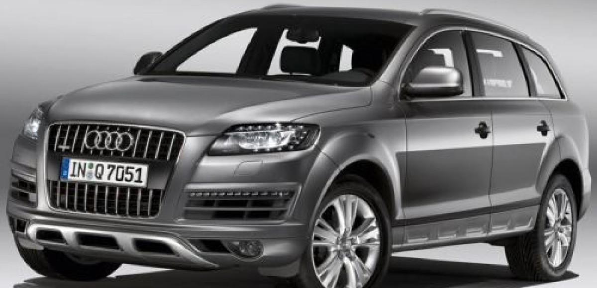 Audi Russia объявляет цены на обновленный Audi Q7