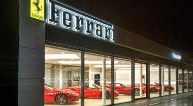Ferrari раскрыла планы на будущее