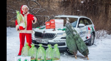 Чешский Санта навестил петербургские семьи