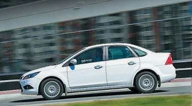 Ford представляет программу «Форд в кредит» на 4 квартал 2009 года