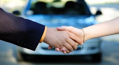 Cоглашение на покупку автомобиля