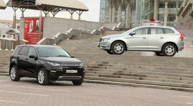 Land Rover Discovery Sport против Volvo XC60. Растроение личности