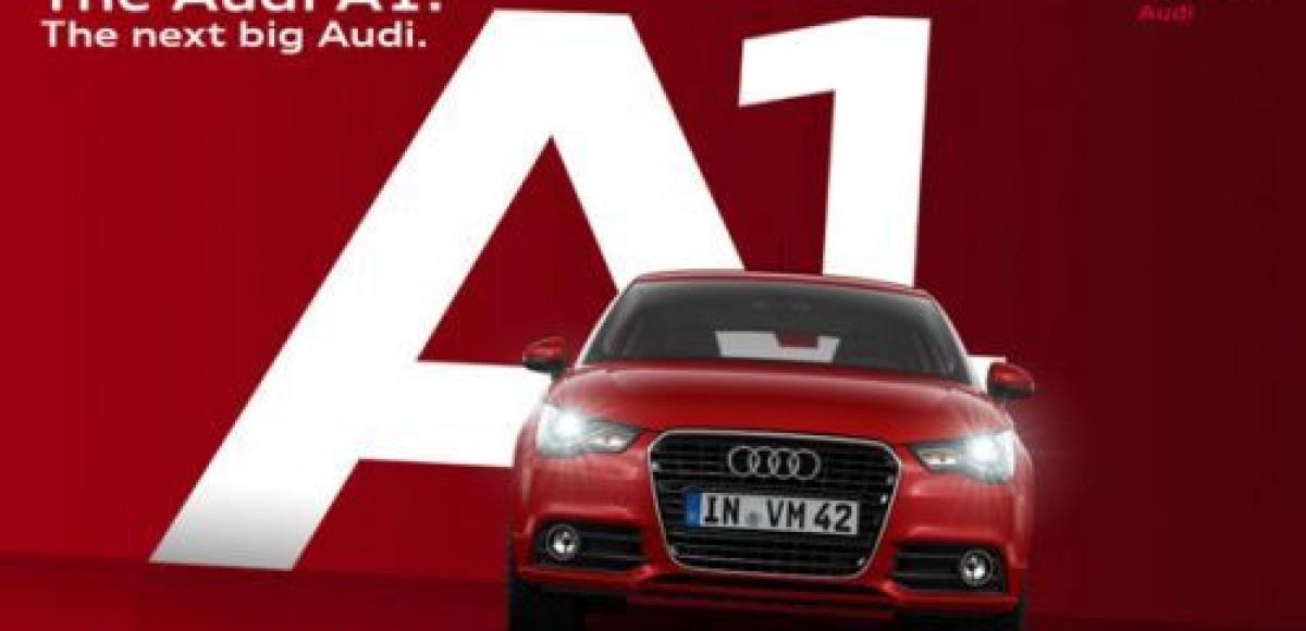 Audi A1 появился в iPhone