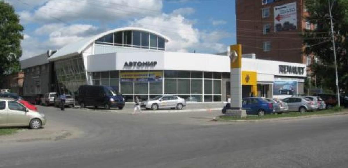 «Renault — Автомир», Екатеринбург. По старым ценам