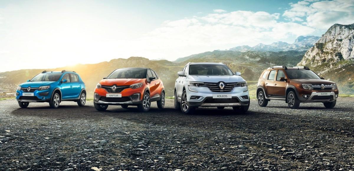 Renault меняет стратегию