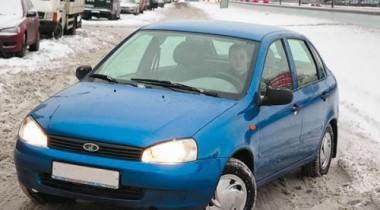 АВТОВАЗ реализовал в феврале более 40 тысяч автомобилей Lada