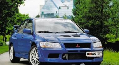 Mitsubishi Evolution VII. Evo Величество