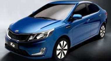 На автосалоне в Шанхае дебютировал новый бюджетный седан от KIA